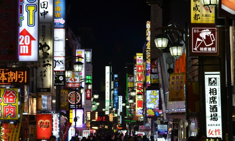 tokyo on a budget best things to do for free