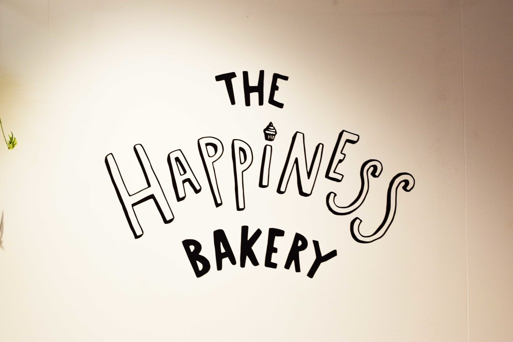 happiness bakery hutspot eindhoven