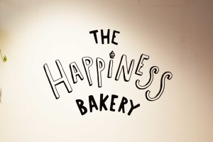 happiness bakery hutspot eindhoven